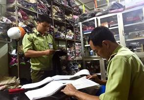 Kinh doanh hàng hóa nhập lậu