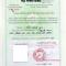 Mất Giấy chứng nhận đăng ký mẫu dấu