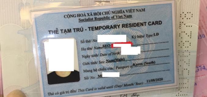 Cấp Thẻ tạm trú cho nhà đầu tư nước ngoài tại Việt Nam