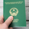 Những điểm mới đáng chú ý về Hộ chiếu