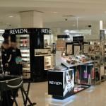 Hồ sơ cấp giấy chứng nhận đủ điều kiện kinh doanh cửa hàng miễn thuế