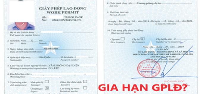 Thủ tục gia hạn giấy phép lao động cho người nước ngoài tại Việt Nam