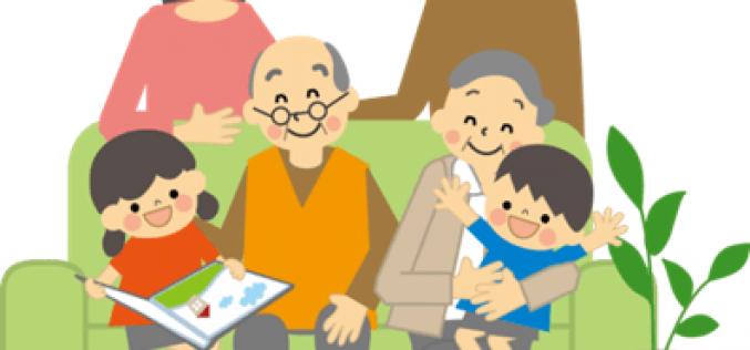Thủ tục nhập, tách hộ gia đình